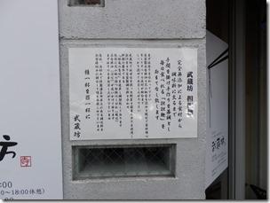 P2150005