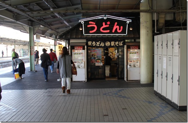 駅うどん 広島駅1番ホーム