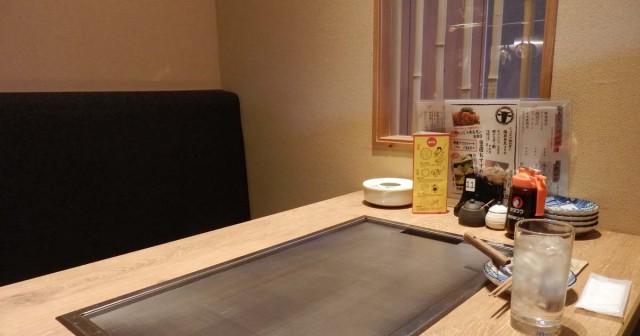 鉄ぱん屋広島駅北口店 テーブル
