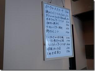 P3100017