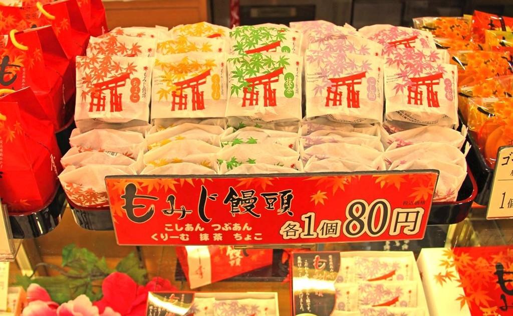 もみじ饅頭は広島に着いたら最初に自分用をすぐ買う